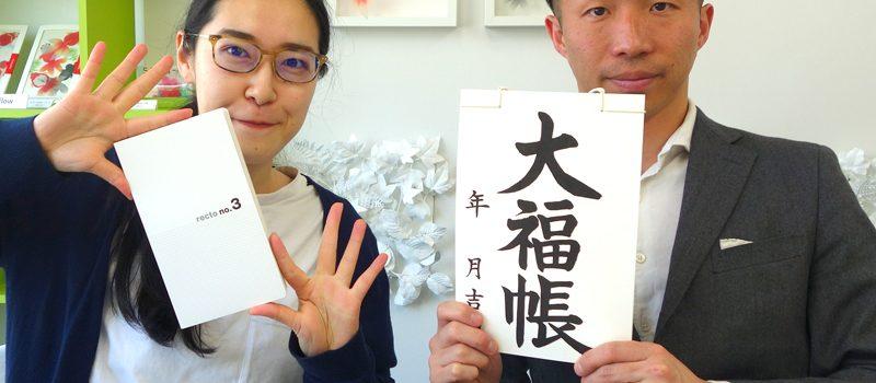 【クロストーク】国宝社 x 神戸派計画